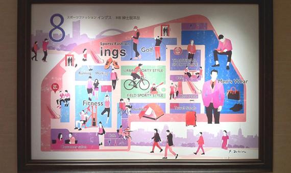 阪急梅田本店 / フロアマップ